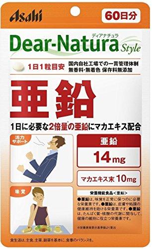 アサヒグループ食品 ディアナチュラスタイル亜鉛 60粒 (60日分)