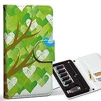 スマコレ ploom TECH プルームテック 専用 レザーケース 手帳型 タバコ ケース カバー 合皮 ケース カバー 収納 プルームケース デザイン 革 フラワー ハート 植物 鳥 006103