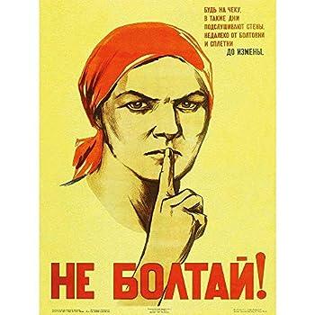 Wee Blue Coo War Ww2 Soviet Union Gossip Vintage Retro Advertising Unframed Wall Art Print Poster Home Decor Premium