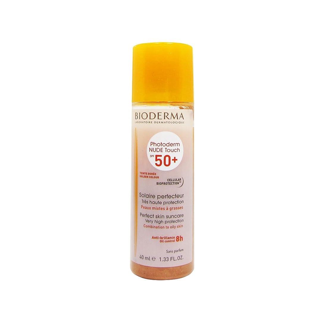 側溝エレベーター飼い慣らすBioderma Photoderm Nude Touch Spf50 + Golden 40ml [並行輸入品]