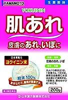 【第3類医薬品】日本薬局方 ヨクイニン末 200g ×6