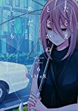 たとえとどかぬ糸だとしても: 6【イラスト特典付】 (百合姫コミックス)
