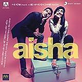 Aisha - link til musik