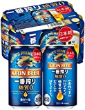 【糖質ゼロ】【ビール】キリン一番搾り 糖質ゼロ [ 350ml×6本 ]