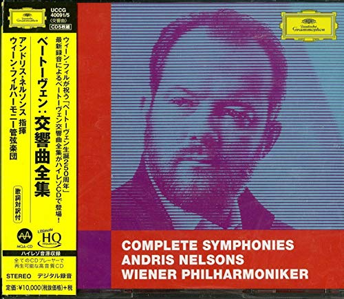 Complete Symphonies-Uhq-CD