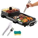 CLORIS Electric Grill Indoor Hot Pot with Grill Korean Bbq Grill with Divider 2600W,110V Large Capacity Multifunctional Non-Stick Separate Dual Temperature Contral|for 2 - 12 People|with Gift Tools