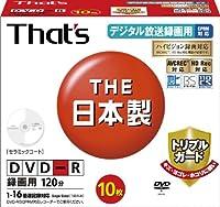 太陽誘電製 That's DVD-Rビデオ用 CPRM対応16倍速120分4.7GB トリプルガード(ハードコート) 5mmPケース10枚入 DR-C12WTY10SNT