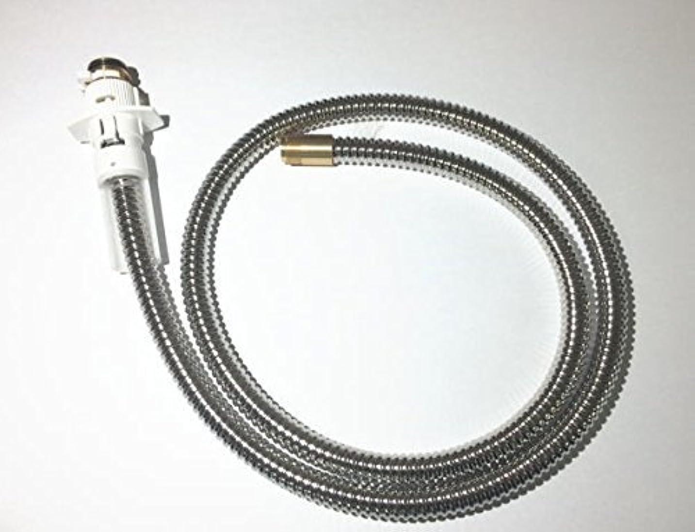 失望させる良心的ヶ月目●[HC187-U16-6] KVK 水栓金具 旧MYM品 洗髪水栓用シャワーホース ケーブイケー