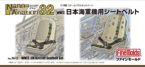 1/32 nano mer de l'aviation du Japon avions militaires ceinture de s?curit? (Japon import / Le paquet et le manuel sont ?crites en japonais)