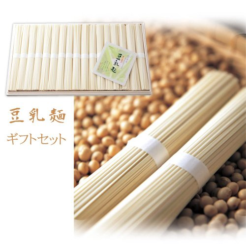 KR-35 豆乳麺17束(ご贈答品 桐箱入り)【熨斗 無料で承ります】