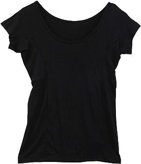 違和感ZERO フレンチ袖 半袖 Tシャツ インナー 汗取りパッド付き Uネック 3分丈 吸汗速乾 脇汗 レディース