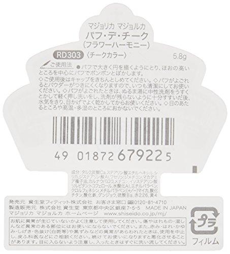 マジョリカマジョルカパフ・デ・チーク(フラワーハーモニー)RD303マンダリンミックス5.8g
