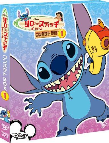 リロ&スティッチ ザ・シリーズ/コンパクトBOX(1) [DVD]