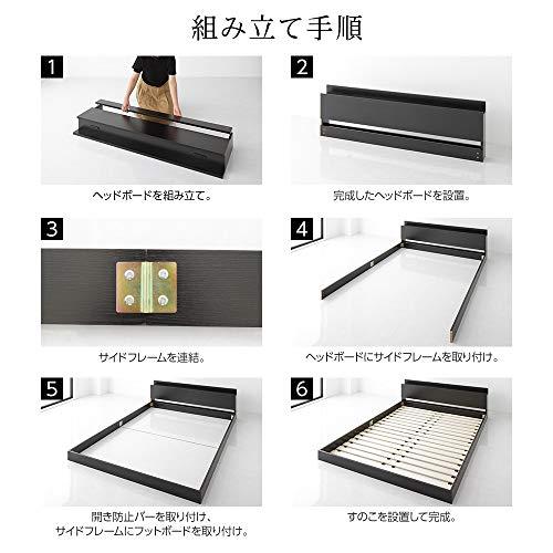 ベッド低床ロータイプすのこ木製宮付き棚付きコンセント付きシンプルモダンブラックセミダブルポケットコイルマットレス付き『Senttele』セントル