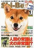 Shi-Ba (シーバ) 2013年 01月号 [雑誌]