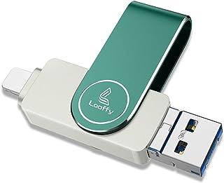 USBメモリ【選べる3色高速データ移動】4in1 usbメモリー iPhone兼用 128GB usb フラッシュドライブ バックアップ USB3.0 アイフォンと互換性ありメモリ PC Android 対応 USB3.0人気 usbメモリ両面...