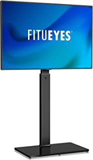 FITUEYES Swivel Floor TV Stand with Mount for 26-55 Inch Plasma LCD LED Flat or Curved Screen TVs, Free Display & Space Sa...