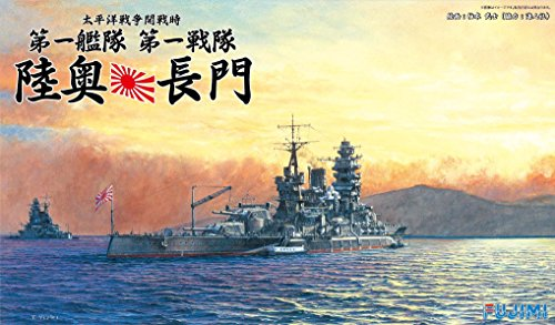 Pacific War 1st Fleet, 1st Squadron [Mutsu & Nagato] Set (Plastic model)