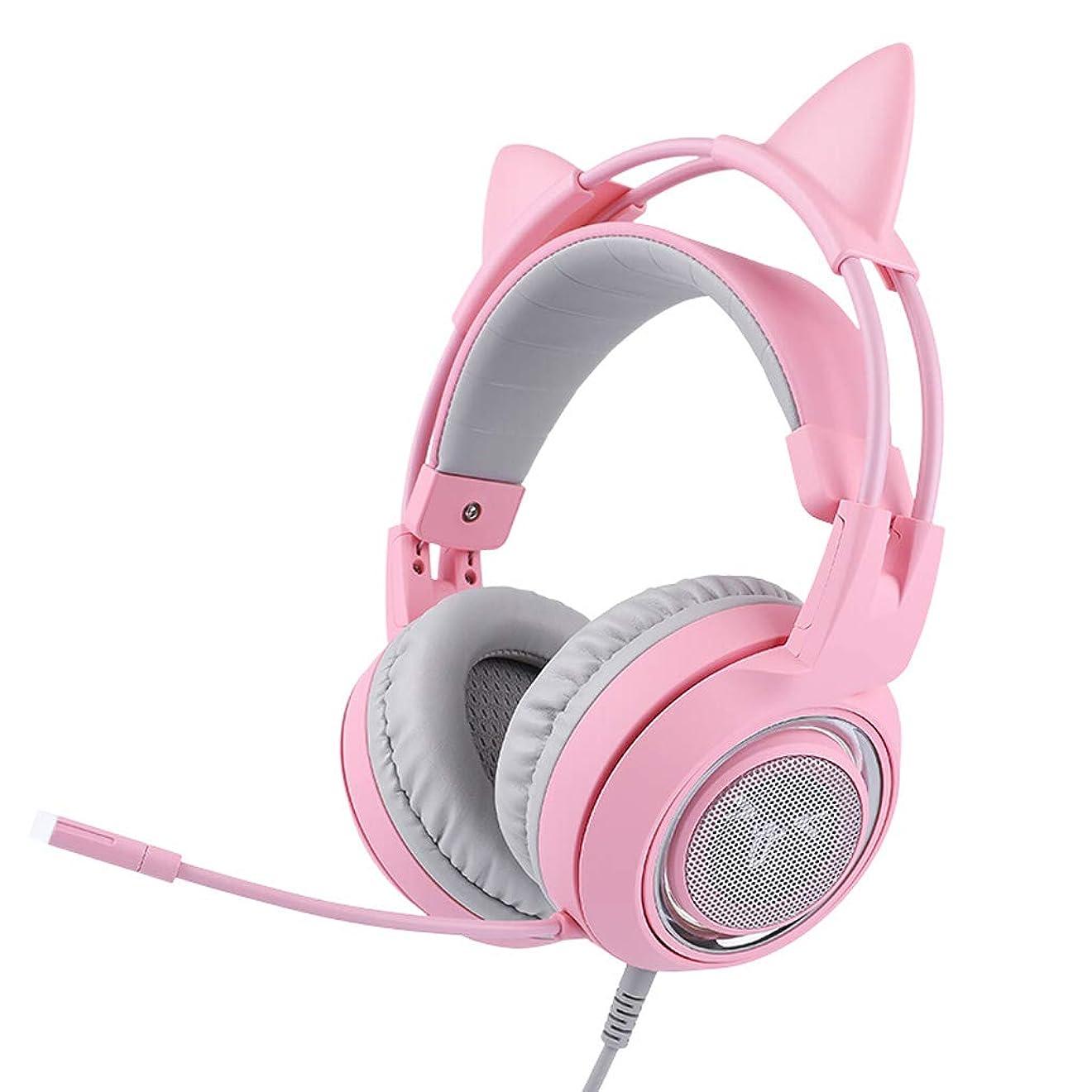 サイクロプス純正契約するフライゲーム用ヘッドフォン イートチキンヘッド ライブアンカーガール かわいい猫耳 パウダー クリスタル 7.1チャンネル G951PINK ピンクヘッドセット