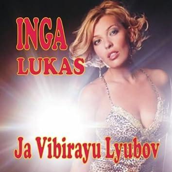 Ja Vibirayu Lyubov (Radio Vers.)