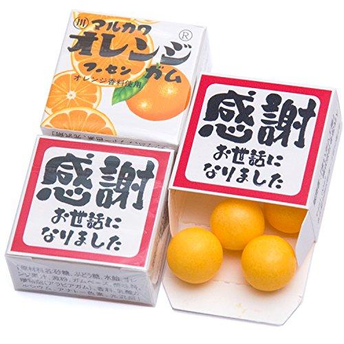 吉松 マルカワガム [ 感謝 お世話になりました / オレンジ ] 24個入 挨拶 お礼 感謝 退職 メッセージ お菓子 プチギフト ( 個包装 )