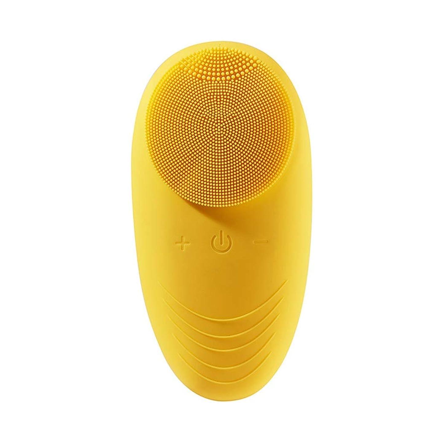 アラーム金額和ZXF 電気シリコーン防水クレンジングブラシディープクリーニングポア超音波振動クレンジング器具美容器具 滑らかである (色 : Yellow)