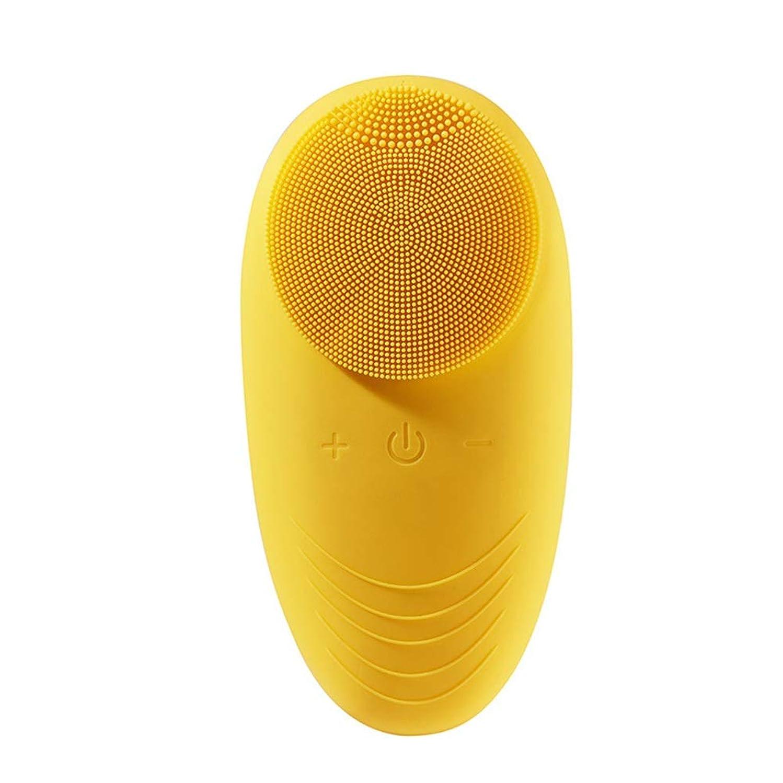 秋インキュバスアトラスZXF 電気シリコーン防水クレンジングブラシディープクリーニングポア超音波振動クレンジング器具美容器具 滑らかである (色 : Yellow)