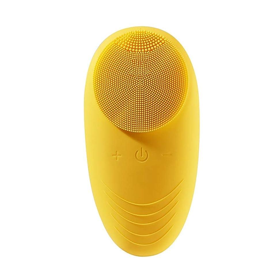 弱める弁護イソギンチャクZXF 電気シリコーン防水クレンジングブラシディープクリーニングポア超音波振動クレンジング器具美容器具 滑らかである (色 : Yellow)