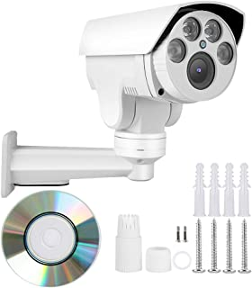 1080P Camera, Zoom System Infrared Camera, CCTV Security IP Offices for Villas Houses Home Security System