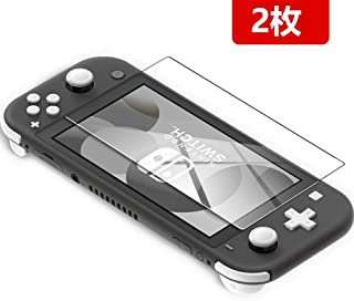 TKYEE Nintendo Switch Lite ガラスフィルム 日本旭硝子素材採用 高透過率 薄型 硬度9H 飛散防止処理 2.5D ラウンドエッジ加工 自動吸着 Nintendo Switch Lite 液晶保護フィルム【2枚入り】