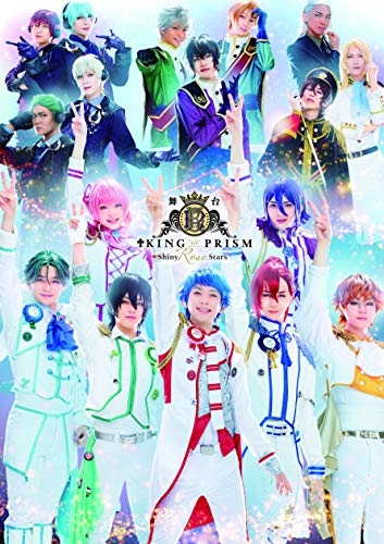 舞台「KING OF PRISM -Shiny Rose Stars-」Blu-ray Disc