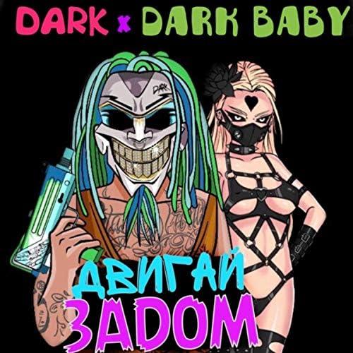 Dark feat. Dark Baby
