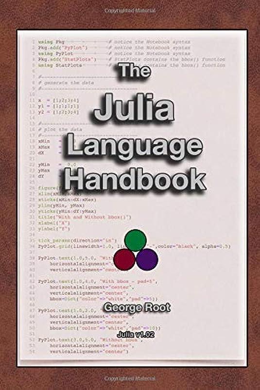 奇跡的なトランジスタ交流するThe Julia Language Handbook