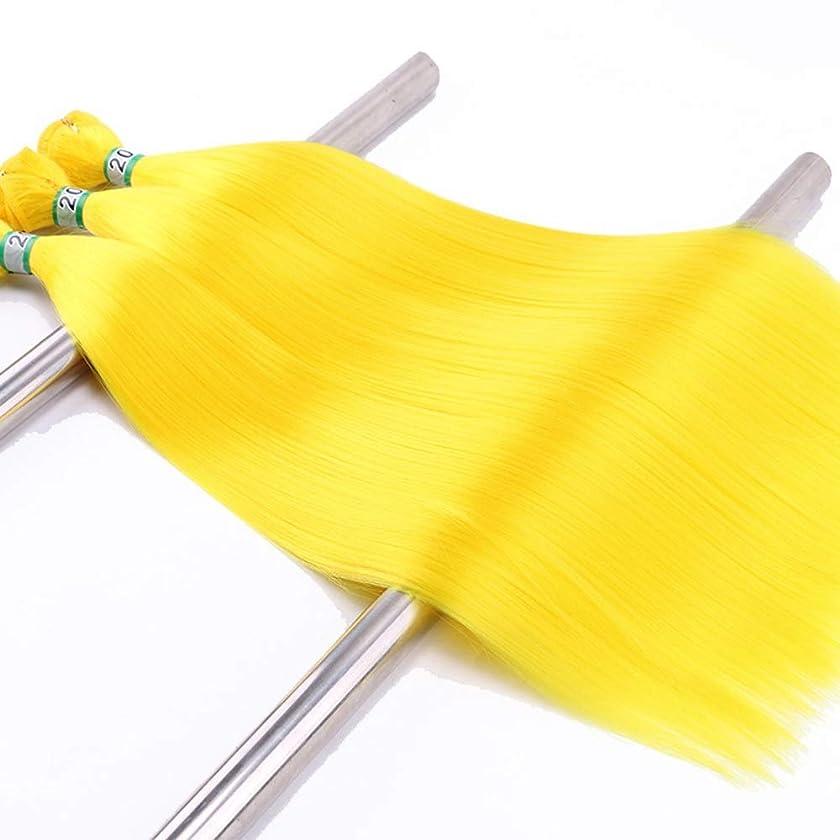 新しい意味なめる垂直HOHYLLYA ストレートヘア3バンドルシルキーストレートヘア織り方エクステンションイエローカラー16インチ複合毛レースのかつらロールプレイングウィッグロングとショートの女性自然 (色 : イエロー, サイズ : 20inch)