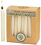 Rite Lite Judaica Hand Rolled Honeycomb Beeswax Chanukah Candles Home & Kitchen, 45 CT Hanukkah Menorah Candles (Natural)