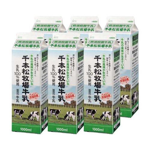 千本松牧場牛乳1000ml6本セット
