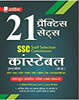 SSC Constable GD 21 Practice Sets in Hindi | CRPF SSF CISF BSF NIA ITBP SSB Arvind Prakashan With 4 Solved Papers