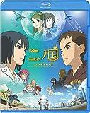 二ノ国[Blu-ray/ブルーレイ]