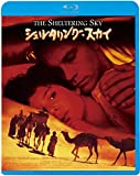 シェルタリング・スカイ [Blu-ray]