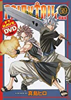 DVD付き FAIRY TAIL(39)特装版 (講談社キャラクターズA)