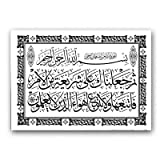 N / A Modern Islamic Calligraphy Wall Art Canvas Painting Black and White Allah Picture Print Poster Living Room Home Decoration Frameless 60x90cm