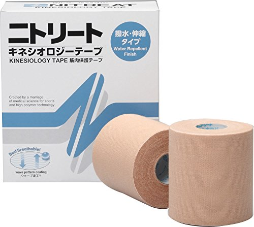 ニトリート(NITREAT) テーピング テープ 筋肉サポート用 伸縮 撥水タイプ キネシオロジーテープ NKH75 75mm×5m 4巻入