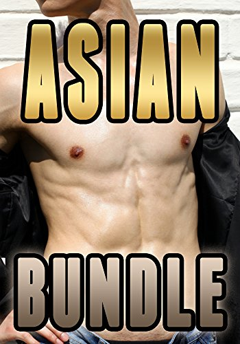 Gay Asian Bundle (Interracial MM Asian+White) (English Edition)