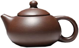 Chinese Purple Clay Teapot Retro Brown Kettle, 150ML