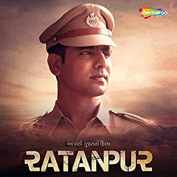 """Udu Aaje (From """"Ratanpur"""")"""