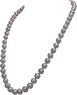Orien Jewelry Lavender Freshwater Cultured Pearl Necklaces 6-8mm AA Cultured Pearl Pendant Necklace for Women