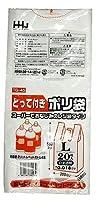 ハウスホールドジャパン TG45 とって付き ポリ袋 Lサイズ 白 20枚入 × 5個セット