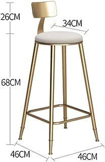 NMDB Tabouret Bar tabourets Bar Fer Art Chaise comptoir Vintage Chaise Bar Petit dejeuner Cuisine adapte Famille aux Entreprises 68cm  Couleur Blanc