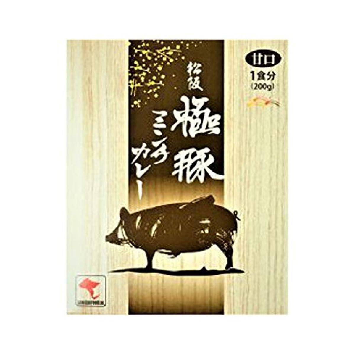 Keysystem 4967115001024 <Due Date Attention> Matsusaka Pork Curry (Sweet) Clear