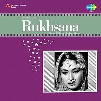"Yeh Char Din Bahar Ke (From ""Rukhsana"") - Single"